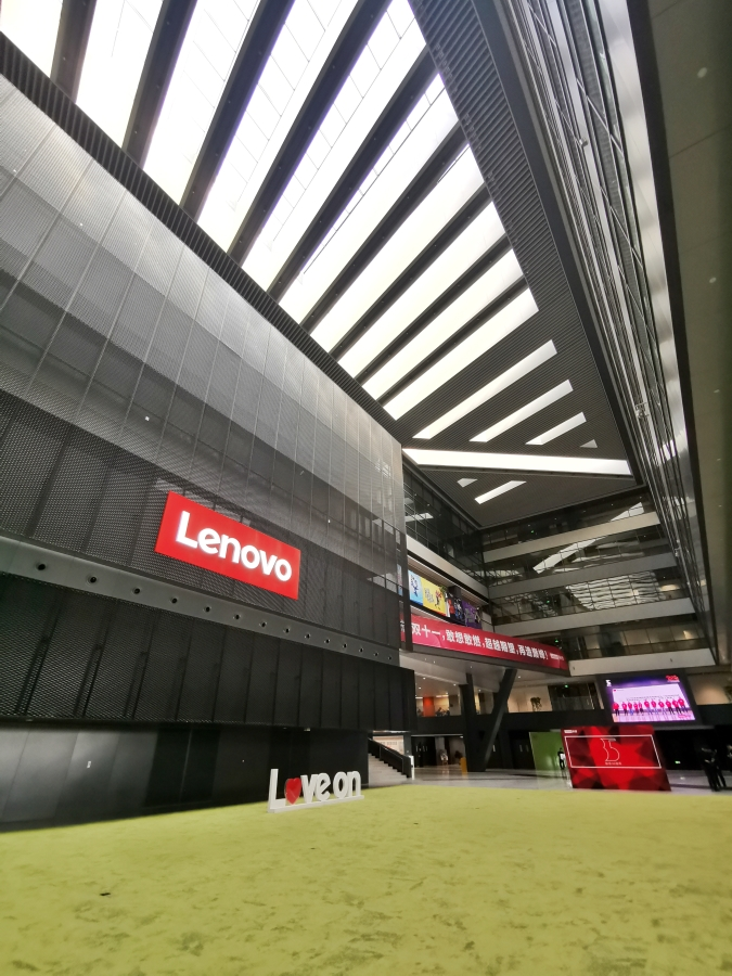 Optimized-lenovo headquarter pechino laura fasano tecnolaura interno