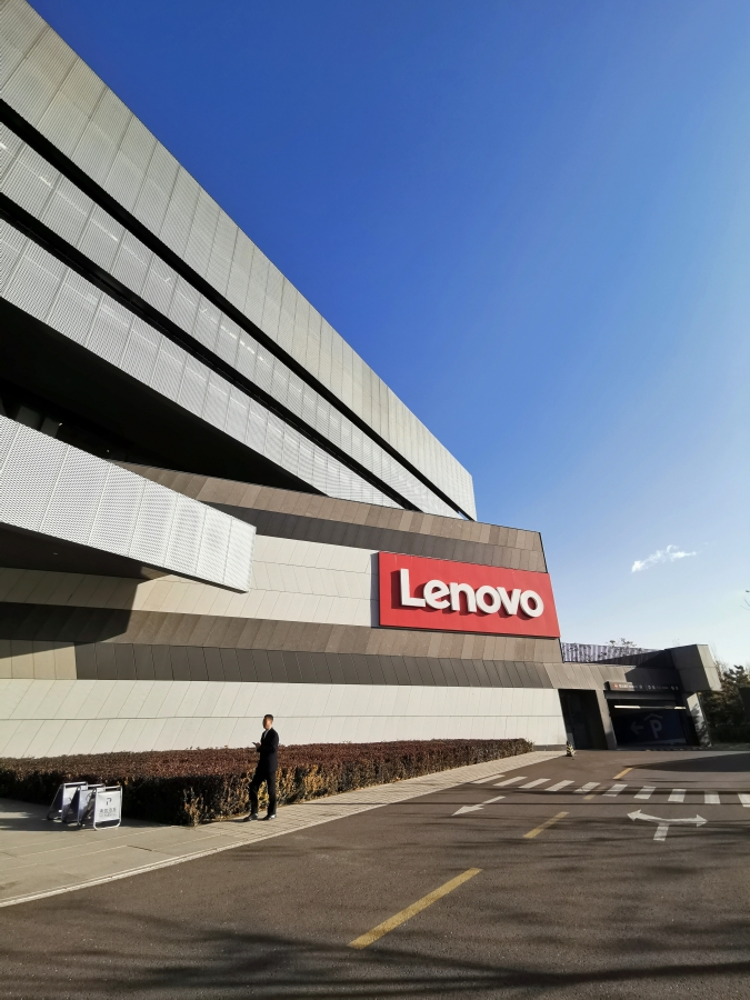 Optimized-lenovo headquarter pechino laura fasano tecnolaura